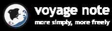 voyage note